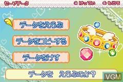 Menu screen of the game Wagamama Fairy Mirumo de Pon! - Dokidoki Memorial Panic on Nintendo GameBoy Advance