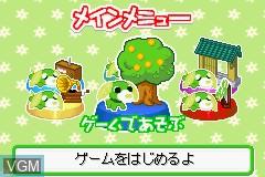 Menu screen of the game Ochaken no Bouken-jima - Honwaka Yume no Island on Nintendo GameBoy Advance