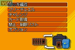 Menu screen of the game Yu-Gi-Oh! Duel Monsters Expert 2006 on Nintendo GameBoy Advance
