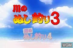 Menu screen of the game Kawa no Nushi Tsuri 3 & 4 on Nintendo GameBoy Advance