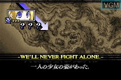 Menu screen of the game Yggdra Union on Nintendo GameBoy Advance