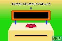Menu screen of the game Rhythm Tengoku on Nintendo GameBoy Advance