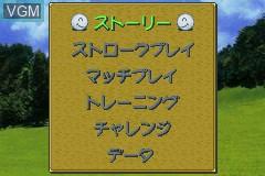 Menu screen of the game Dan Doh!! Xi on Nintendo GameBoy Advance