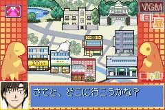 Chobits for Game Boy Advance - Atashi Dake no Hito