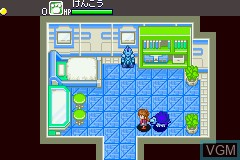 In-game screen of the game Gachasute! Dino Device Blue on Nintendo GameBoy Advance