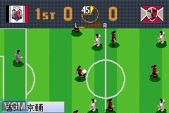 In-game screen of the game J.League Pro Soccer Club o Tsukurou! Advance on Nintendo GameBoy Advance