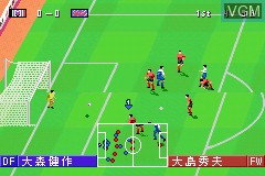 In-game screen of the game J.League Winning Eleven Advance 2002 on Nintendo GameBoy Advance
