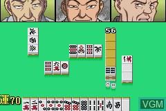 Gambler Densetsu Tetsuya - Yomigaeru Densetsu