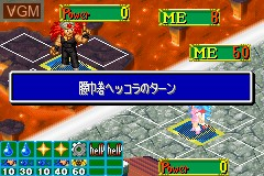 In-game screen of the game V-Master Cross on Nintendo GameBoy Advance