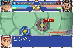 Bakuten Shoot Beyblade 2002 - Gekisen! Team Battle!! Kouryuu no Shou - Daichi Hen