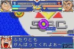 Bakuten Shoot Beyblade 2002 - Gekisen! Team Battle!! Seiryuu no Shou - Takao Hen