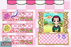 Ohanaya-san Monogatari GBA - Iyashikei Ohanaya-san Ikusei Game