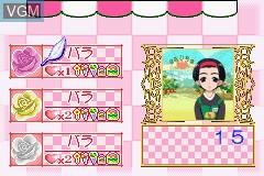 Tokimeki Yume Series 1 - Ohanaya-san ni Narou!