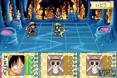 One Piece - Ilgop Seomui Debomool
