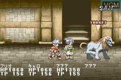 Tales of the World - Narikiri Dungeon 2