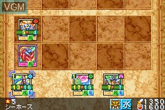 In-game screen of the game Yu-Gi-Oh! Duel Monsters 8 - Hametsu no Daijashin on Nintendo GameBoy Advance