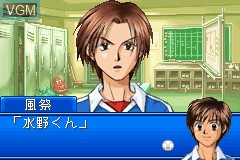 Whistle! - Dai-37-kai Tokyo-to Chuugakkou Sougou Taiiku Soccer Taikai