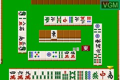 Japan Pro Mahjong Tetsuman Advance