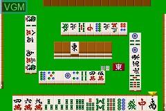 Nihon Pro Mahjong Renmei Kounin - Tetsuman Advance - Menkyo Kaiden Series