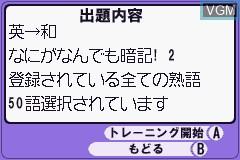 Eigo Kobuhen Eijukugo Hen 650 Phrases Blue Edition