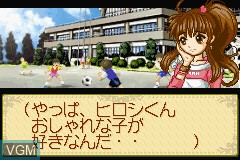 In-game screen of the game Oshare Princess 2 and Doubutsu Kyaranabi on Nintendo GameBoy Advance