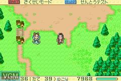 RPG Tsukuru Advance