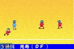 Zen-Nihon Shounen Soccer Taikai 2 - Mezase Nihon-ichi!