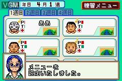 Gekitou Densetsu Noah - Dream Management