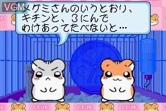 Hamster Gurakubu 4 - Shigessa Daidassou