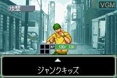 GetBackers Dakkanoku - Jagan Fuuin