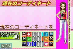In-game screen of the game Oshare Princess 3 on Nintendo GameBoy Advance