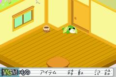 In-game screen of the game Ochaken no Heya on Nintendo GameBoy Advance