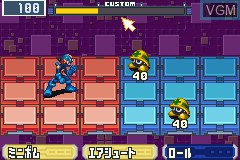 Rockman EXE 4.5 - Real Operation