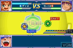 Bakuten Shoot Beyblade - Gekitou! Saikyou Blader