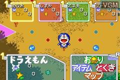 Doraemon - Dokodemo Walker