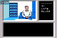 Famicom Mini 27 - Famicom Tantei Club - Kieta Koukeisha - Zen, Kouhen