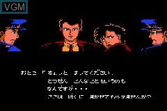 Famicom Mini 28 - Famicom Tantei Club Part II - Ushiro ni Tatsu Shoujo - Zen, Kouhen