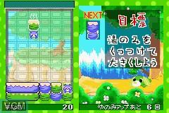 Ochaken Kururin - Honwaka Puzzle de Hotto Shiyo