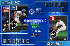 Field of Nine - Digital Edition 2001