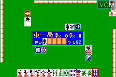 Isseki Hatchou - Kore 1ppon de 8shurui!