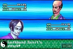 Shaman King - Legacy of the Spirits - Soaring Hawk