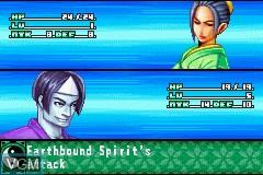 Shaman King - Legacy of the Spirits - Sprinting Wolf
