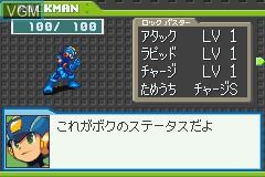 Rockman EXE 5 - Team of Carnel