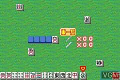 Nakayoshi Mahjong - KabuReach