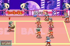 Bakunetsu Dodge Ball Fighters