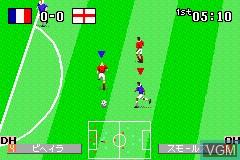 World Advance Soccer - Shouri e no Michi