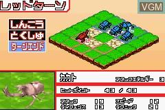 Konchuu Monster - Battle Master