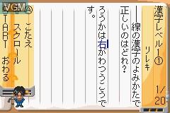 Shikakui Atama o Maruku Suru. Advance - Kanji, Keisan