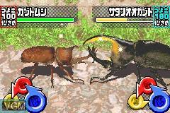 Kouchuu Ouja Mushiking - Greatest Champion e no Michi