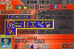 Yu-Gi-Oh! Duel Monsters GX - Mezase Duel King!